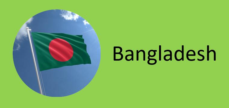 Bangladesh Gallery
