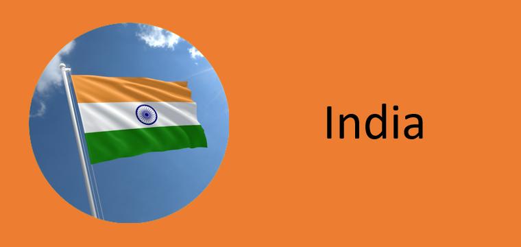 India Gallery